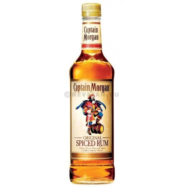 Rum Captain Morgan Spiced Gold 1L 35% Jamaica