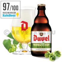 Duvel Tripel Hop 8.5% Citra 33cl Brouwerij Moortgat