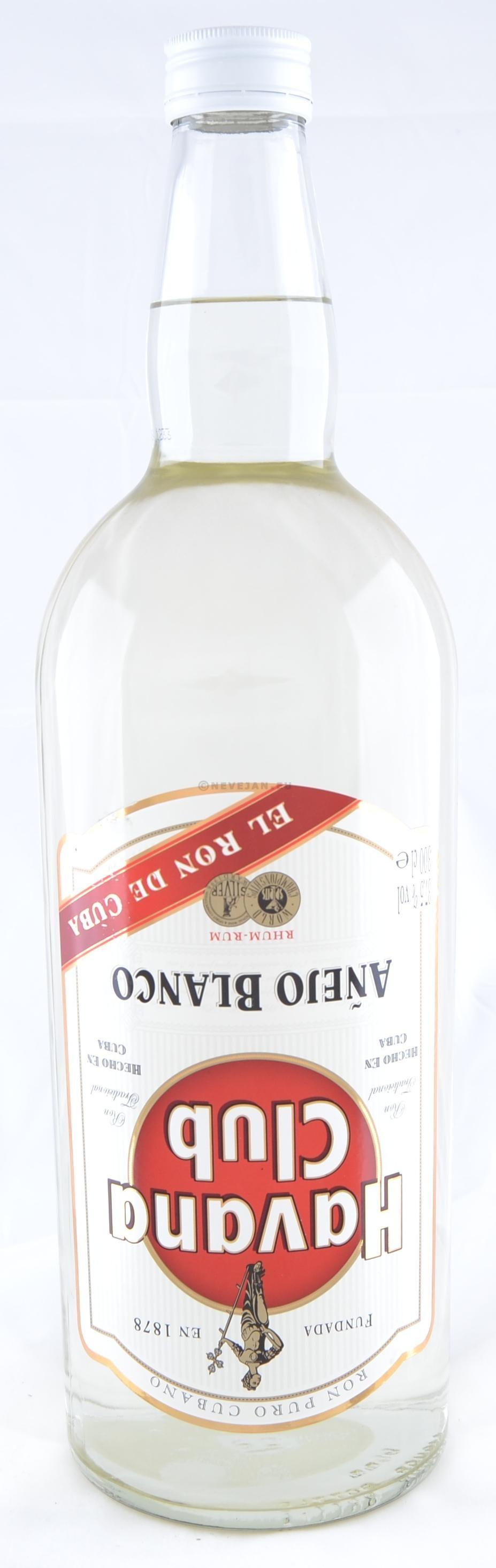Rhum Havana Club Anejo Blanco 3L 37.5%