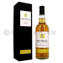 Allt-A-Bhainne 23 Ans d'age 70cl 51.3% Single Malt Whisky Ecosse (Whisky)