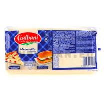 Fromage Mozzarella bloc 1kg Galbani (Kaas)