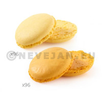 Pidy Spicy Macarons 3.5cm 192pc