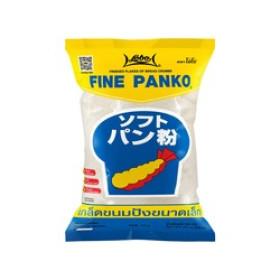 Miettes de pain de style Japonnais Panko Fin 1kg Lobo