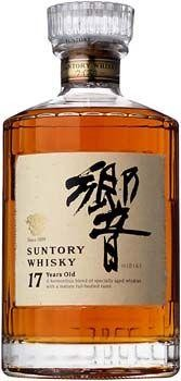 Suntory Hibiki 17 Years Old 70cl 43% Blended Japanese Whisky